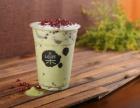 广州奶茶店需要投资多少,乐阜食茶奶茶店加盟致富无忧