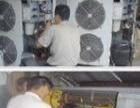 同安集中工业区专业空调移机维修加氨取孔加铜管