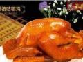 嘉庆香鸡加盟费用\熟食卤肉加盟费多少\特色熟食加盟