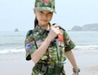 2018白城夏令营,中国小海军系列军事营!