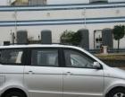 自带车全新五菱宏光提供出游包车或载货