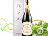 润生元诺丽果酵素台湾天然综合水果酵素原液酵素瘦身排毒化脂美颜