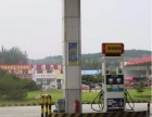 临沂市中石油加油站坐的士广告牌广告招商