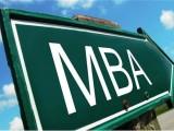 天津MBA免联考,夯实基础,强化提升