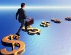 杭州拱墅区正规公司提供小贷服务