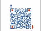 江苏省无锡市锡山区二泉路注册执照财务审计