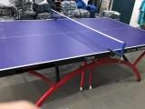 乒乓球桌价格还有尺寸 厂家直销全国包邮 货到付款球馆比赛专用