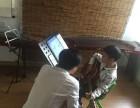 九龙坡区盘龙学钢琴吉他小学学钢琴素描吉他画画架子鼓