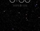 苹果5(电信版)