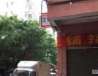 两广新城菜市场 住宅底商 35平米