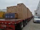 武汉到驻马店物流公司 提供低价返程车辆