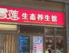 急转福田新洲街道繁华地段美容养身馆优价转让可空转