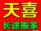 黄江专业承接搬家搬厂 企业搬迁 设备搬迁 专业搬运..