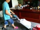 渝中区洗地毯 渝中区保洁公司