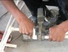 家用水管维修、接水管、水管工、流水管、PPR水管