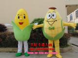 玉米卡通人偶服装活动庆典服装行走动漫服饰水果蔬菜人偶道具