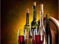 百年路易葡萄酒 百年路易葡萄酒诚邀加盟