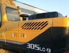 15年现代305lc-9挖掘机出售 现代挖机二手销售部