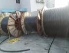 江苏(盐城电缆线回收)大量二手电缆回收