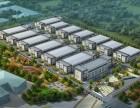 京津外迁企业首选可注册环评标准单层厂房天富骏强科创新城
