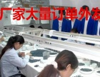 上海招商加盟 灯具灯饰 投资金额 1万元以下