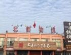 任城周边 济宁北高速口105国道西 土地 20000平米