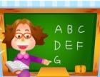 学习山木培训的外语课程,您将会收获很多欢乐和知识