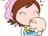 东莞幼儿托管所1到3岁幼儿托管带孩子