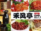 自助韩式烧烤店加盟 烤肉点餐+自助 纯正烤肉 特色鲜明