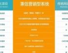 安徽安庆APP开发 微信商城搭建哪家强