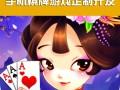 福建棋牌游戏开发,福州棋牌游戏开发公司哪家好