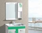 厂家直销卫浴柜,价格优惠,质量保证,