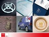 上海logo设计 品牌商标标志设计 名片设计 商标注册