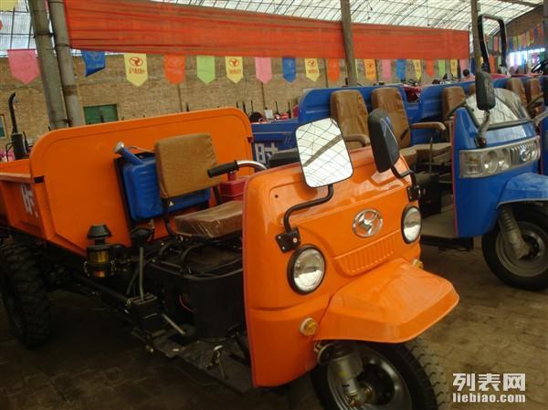 卖三马车,出售柴油自卸三轮车,送货上门