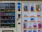 自助售货超市 火爆项目