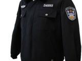 警察冬执勤夹克 冬执勤服棉夹克 冬执勤大衣