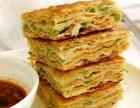 花椒盐和油酥的配比,千层饼制作到重庆新标杆小吃培训