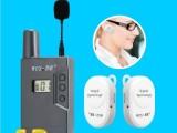 智联无线讲解器一对多远距离导游团队讲解设备厂家直销