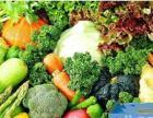 蚌埠专业配送 蔬菜