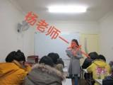 暑假补习衔接班临沂兰山初高中一线在职一对一辅导家教可上门