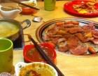 星星草原火锅烤肉自助加盟条件有什么