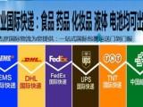 上海松江DHL快递 松江DHL 松江DHL咨询DHL