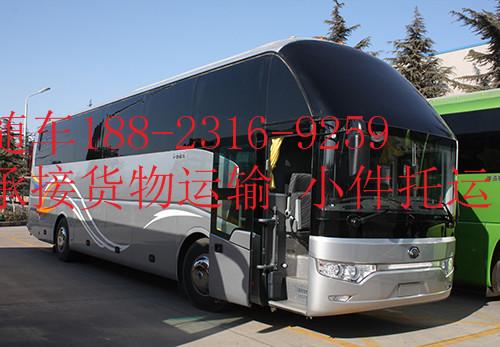 在线预订+广州到陕西留坝长途大巴15950952505(20