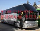 从徐州到烟台大巴车(15851623211)汽车票