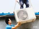 温州龙湾永强滨海专业空调拆装 滨海空调加氟 滨海空调维修