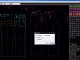博克V18.6 boke服裝CAD軟件/博克超級排料2018