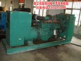 东莞康达发电机回收价格  东莞康达发电机组回收公司