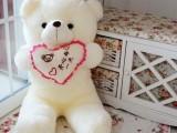 泰迪熊公仔 抱心熊 毛绒玩具熊 大号 情人节女生礼物 一件代发