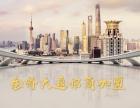 上海股票配资 期货配资 场外期权