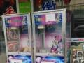 儿童游戏机出售